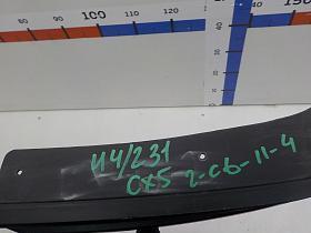 Mazda CX-5 2012- | Решетка радиатора